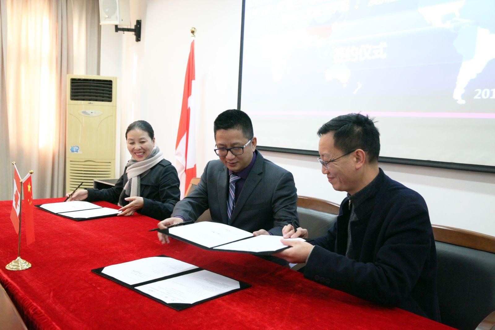 萧山二职_AICC携加拿大北极光学院与萧山四所中职校签约国际教育项目